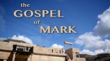 Mark Chapter One