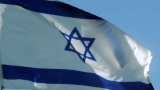 Israeli Flag Background Worship Loop