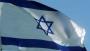 Israeli Flag Background Worship Loop
