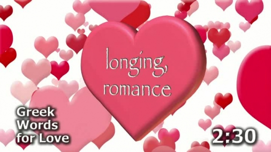 The Four Types of Love Greek Style - Agape greek dating quotes