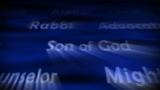 Names of Jesus Blue Longplay Loop