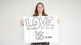 Love Is... (1 Corinthians 13:4-13)